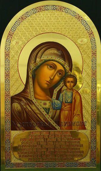 Икона Божией Матери Казанской. Золотопробельное письмо
