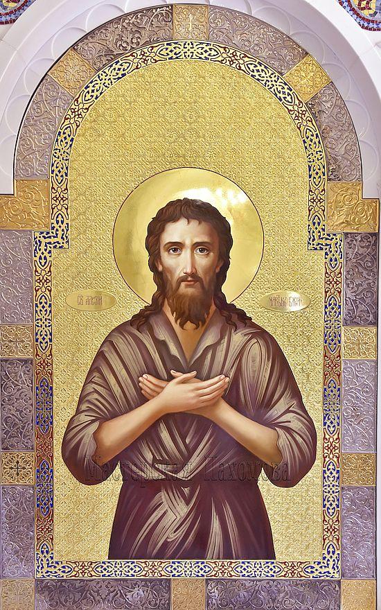 Икона Алексий, человек Божий. Рукописная икона - гравировка, золочение