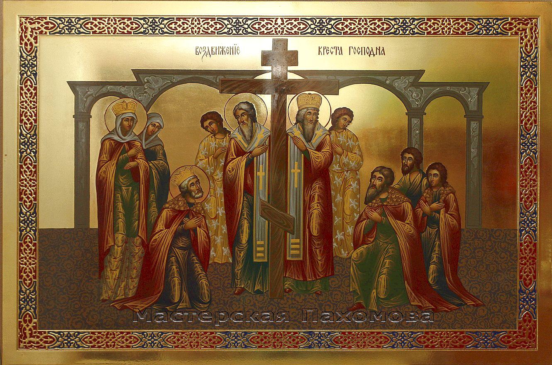 Икона Воздвижение Креста Господня.Фряжский стиль письма