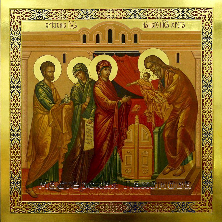 Икона Сретение Господне. Икона на золотом фоне