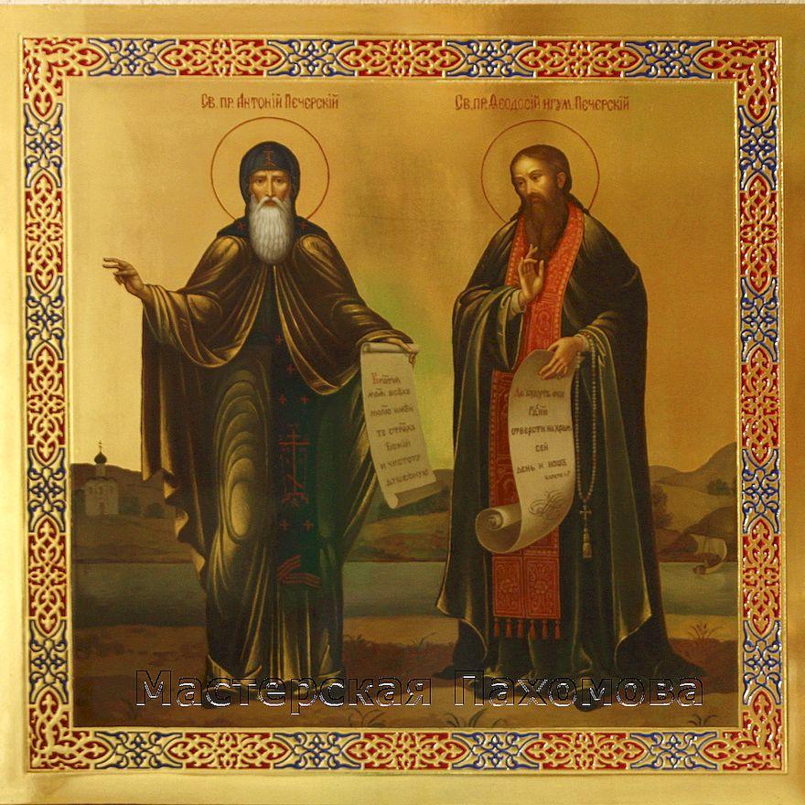 Преподобный Антоний Печерский, Феодосий Печерский