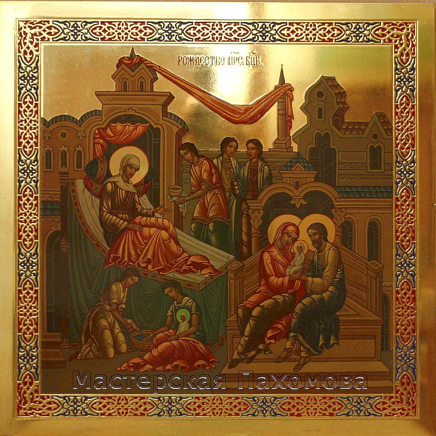 Рождество Пресвятой Богородицы.Икона на золотом фоне с чеканкой
