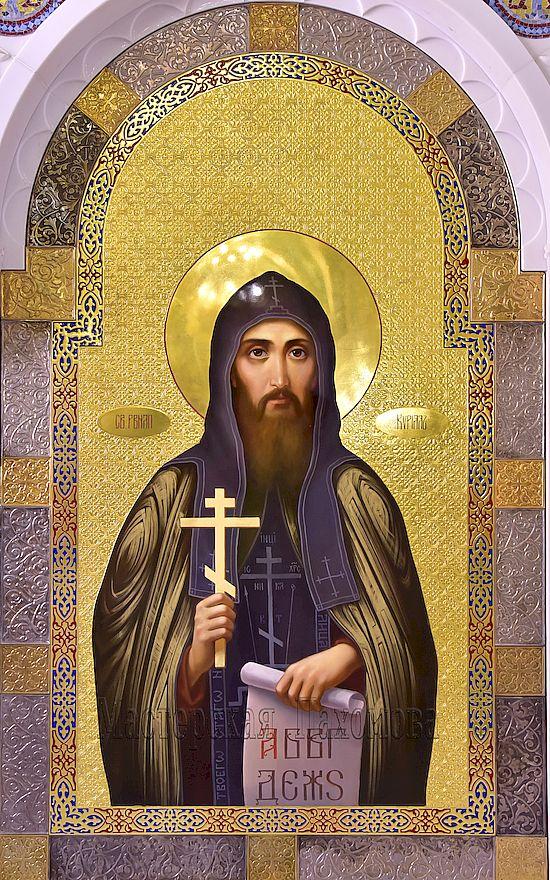 Святой Кирилл - икона написана для иконостаса Владимирского собора г.Ставрополь