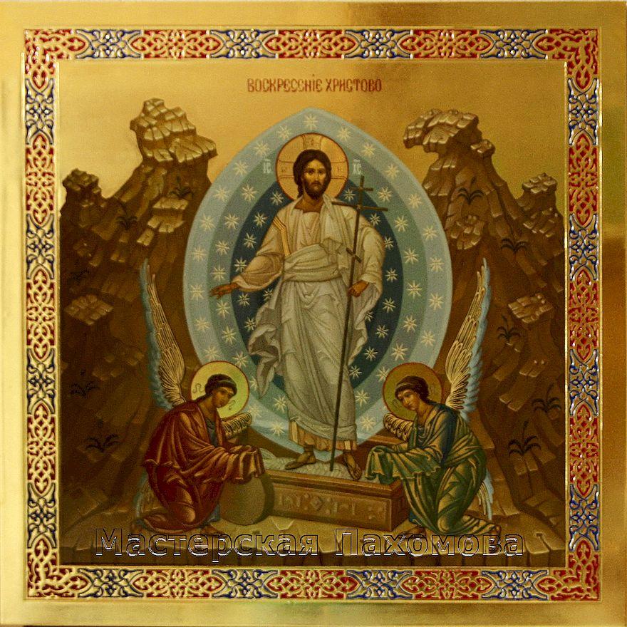 Христово Воскресение. Изготовление иконописных произведений