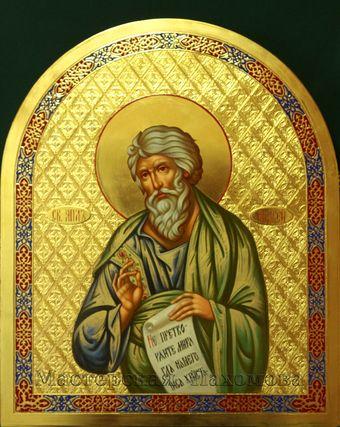 Икона Святого апостола Андрея Первозванного.