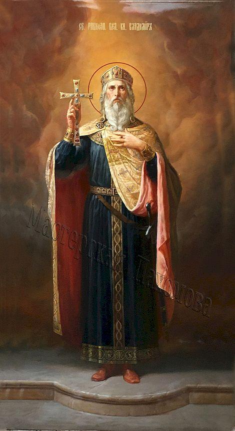 Авторская икона Святого князя Владимира в академическом стиле