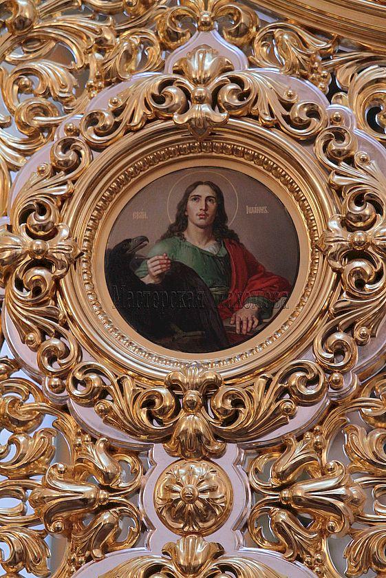 Икона в царских вратах - Иоанн Богослов