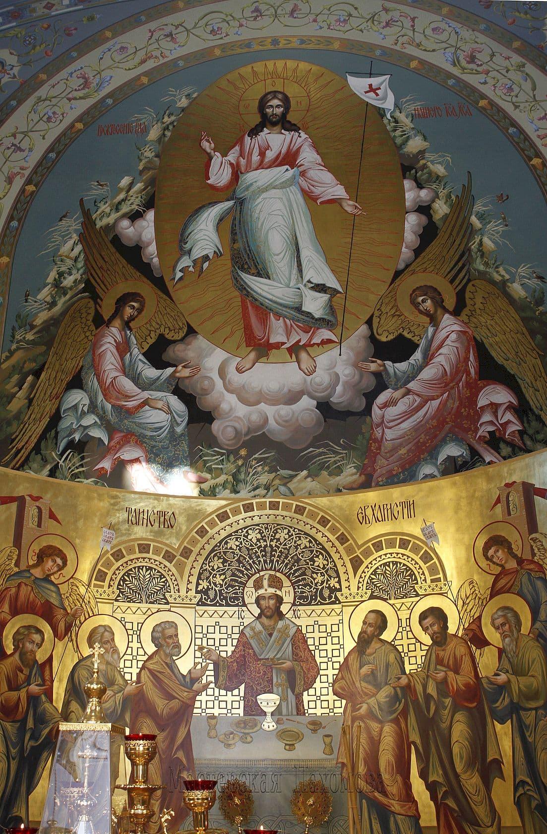 Вознесение Господне, Таинство Евхаристии
