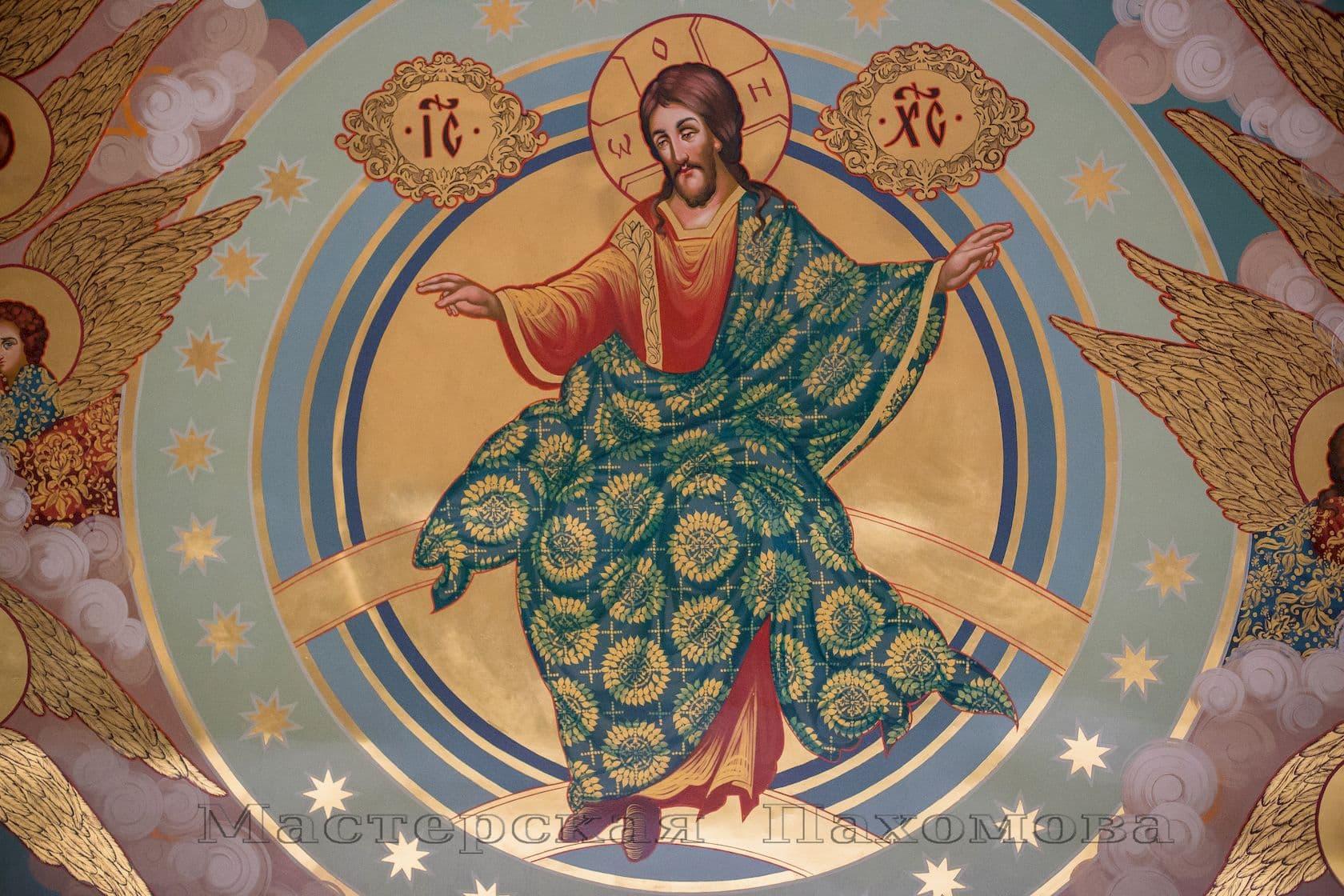 Вознесение Господне. Иконопись, стенопись на заказ