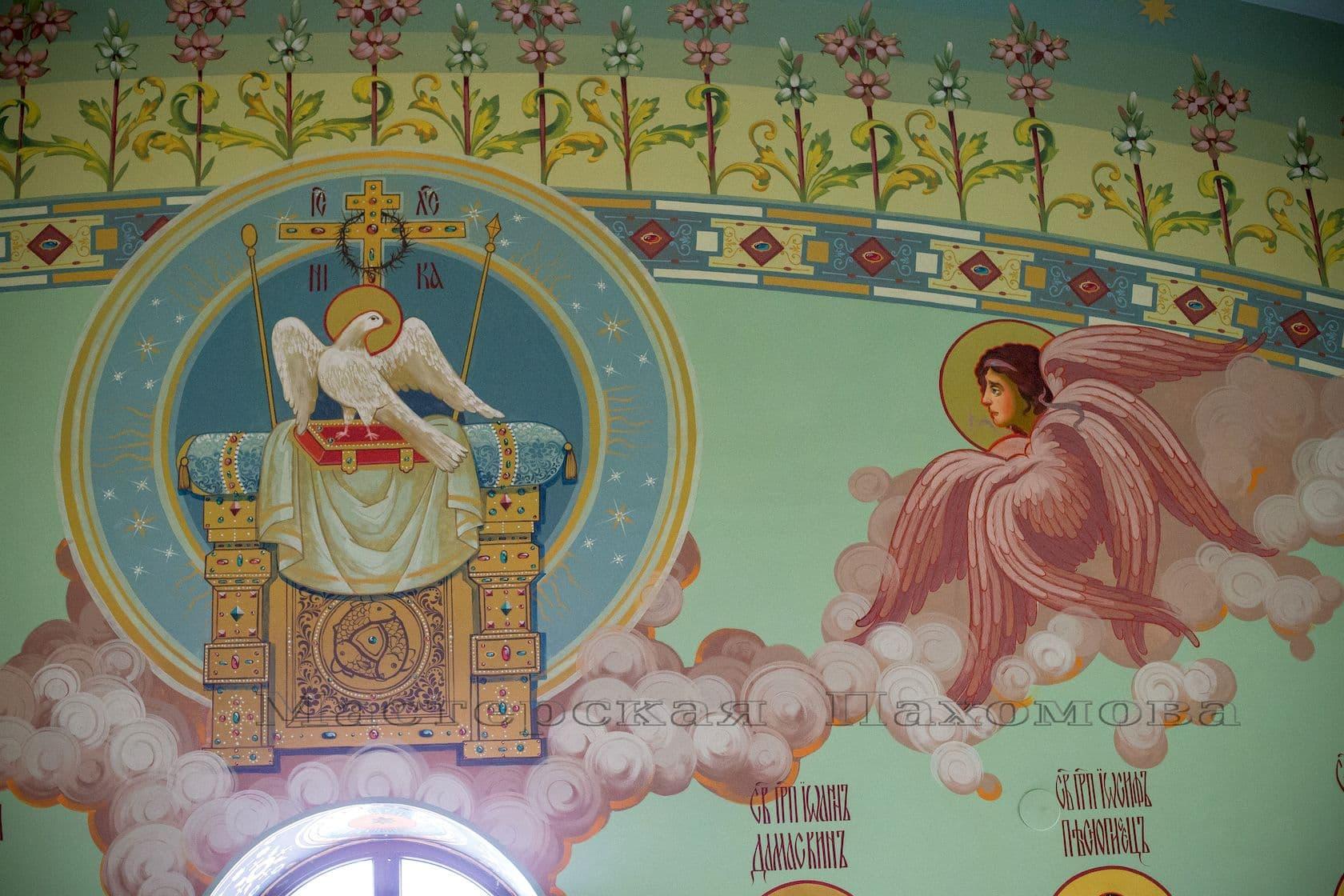 Голубь, Херувимы - настенная роспись