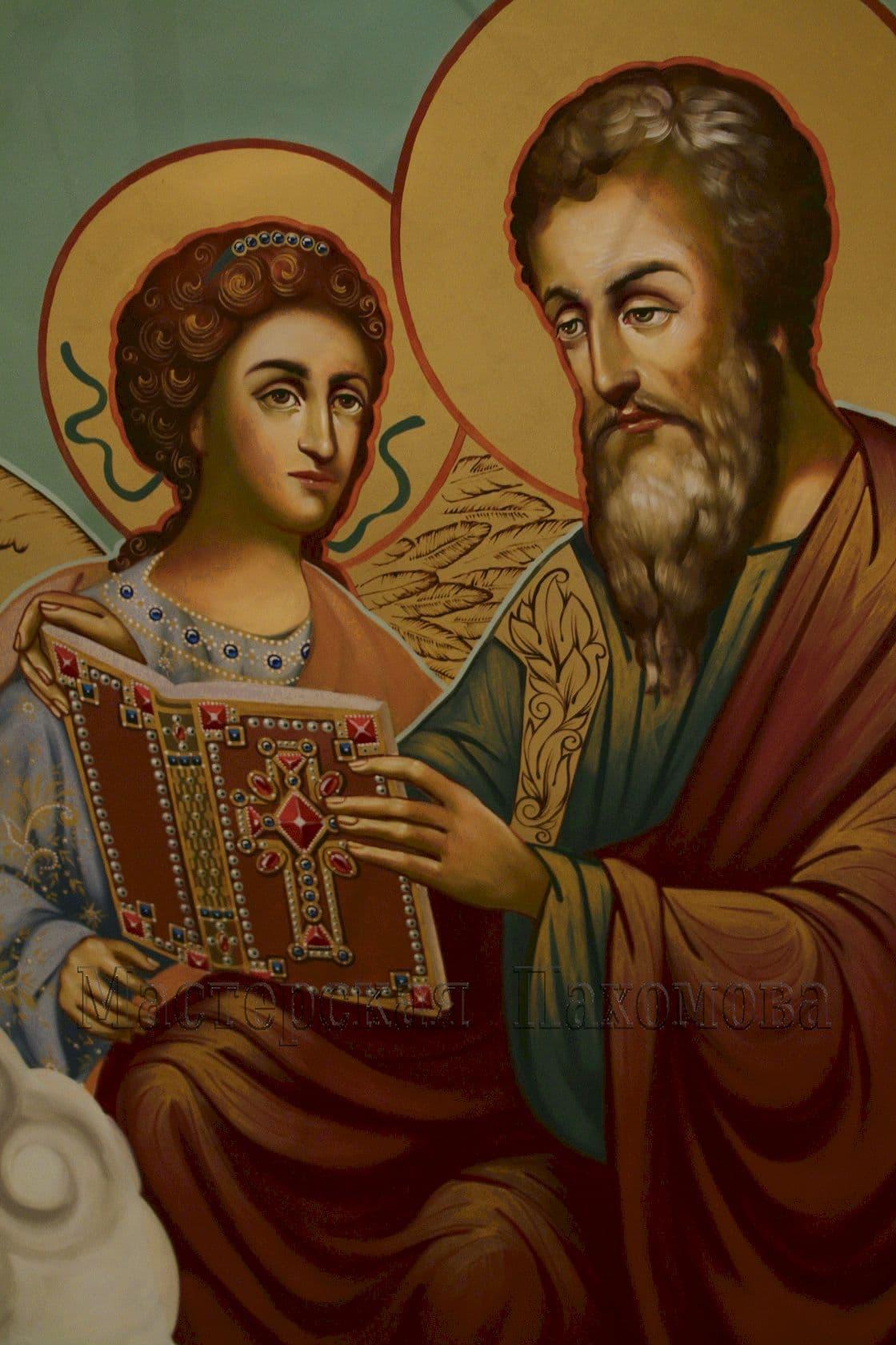 Евангелист Матфей и ангел