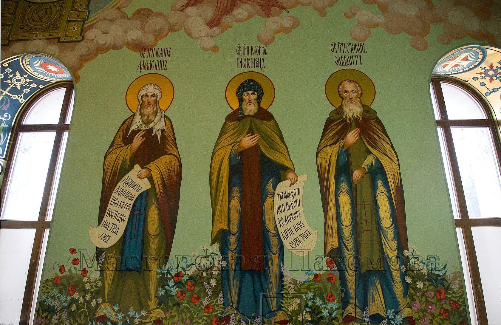 Западная часть храма. Изображение святых на стенах Храма