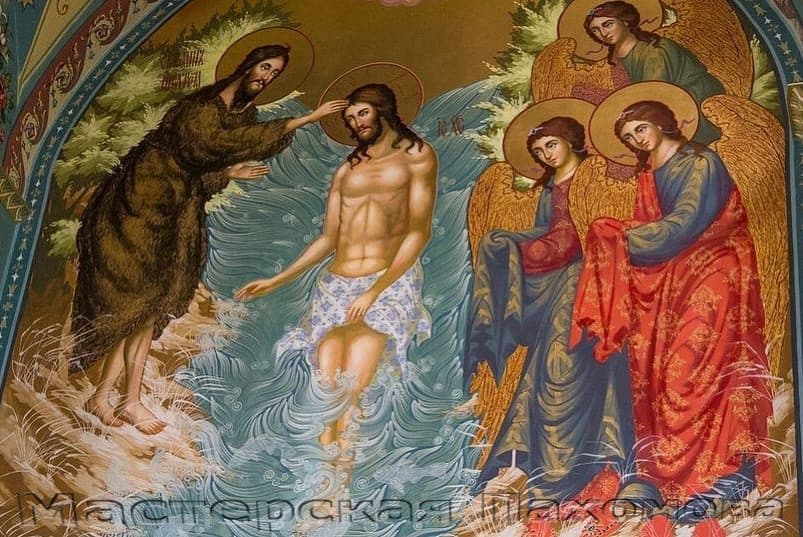 Крещение Господне - церковная роспись стен православных храмов