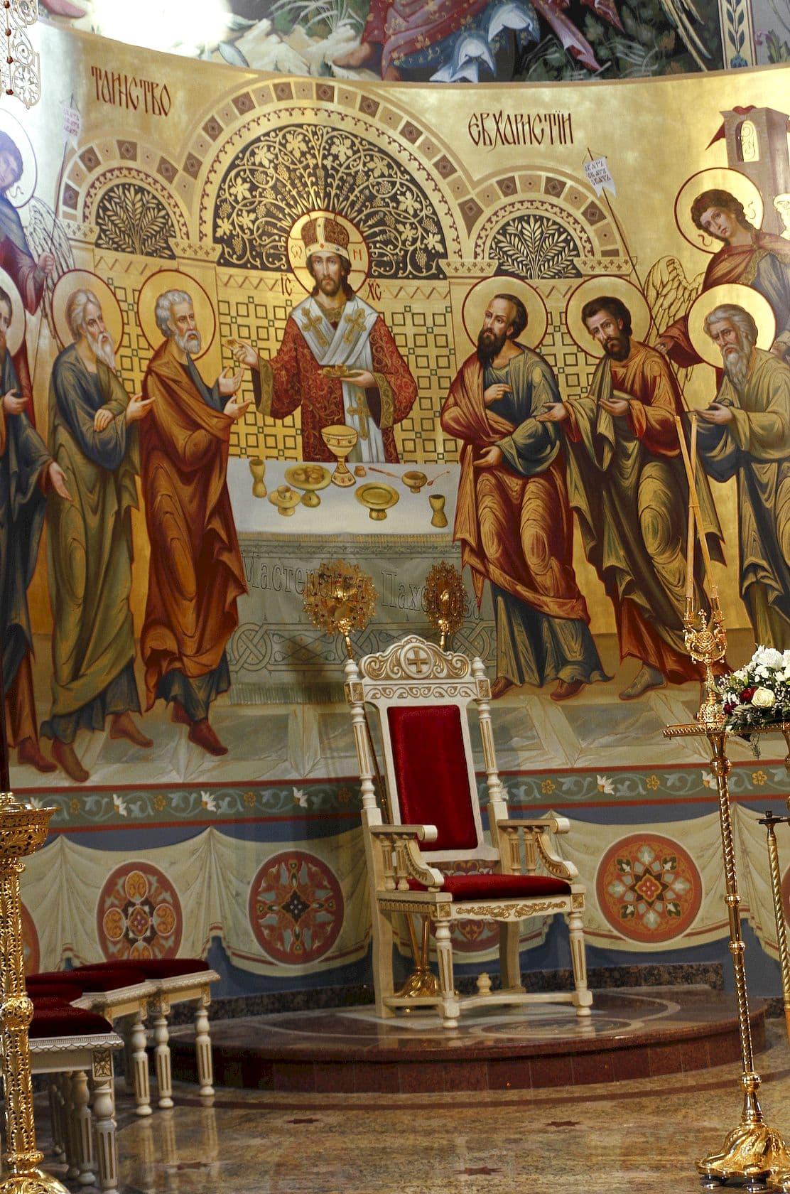 Православная композиция - Таинство Евхаристии