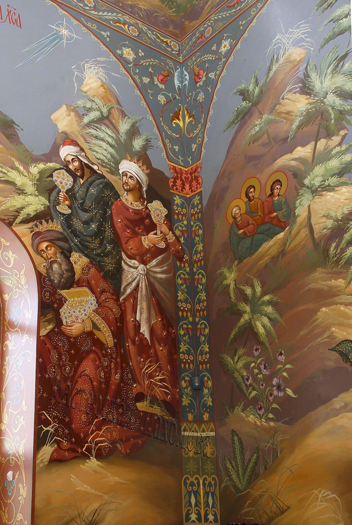 Рождество Христово Поклонение волхвов