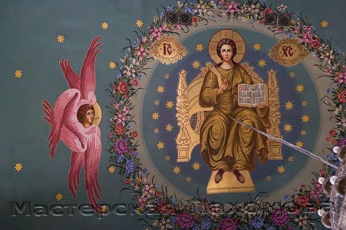 Роспись потолка в Храме, Иисус Христос Господь Вседержитель