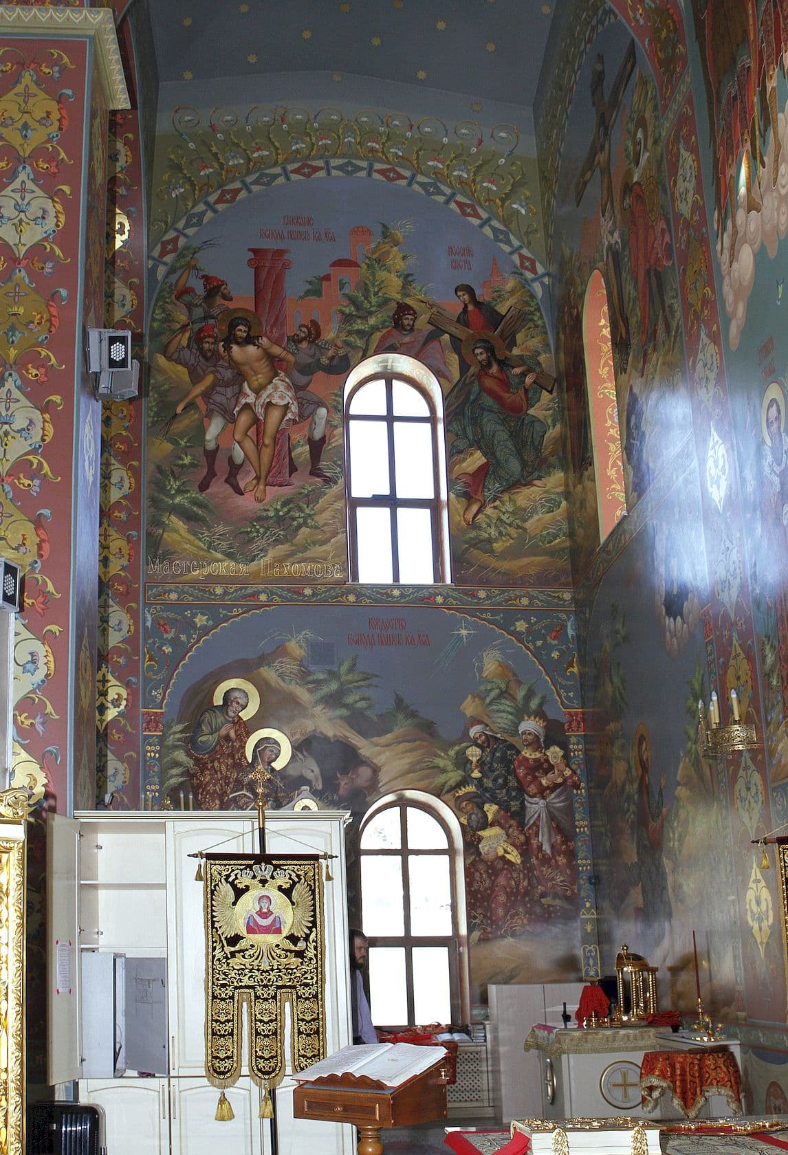 Роспись собора Христа Спасителя - фряжское письмо