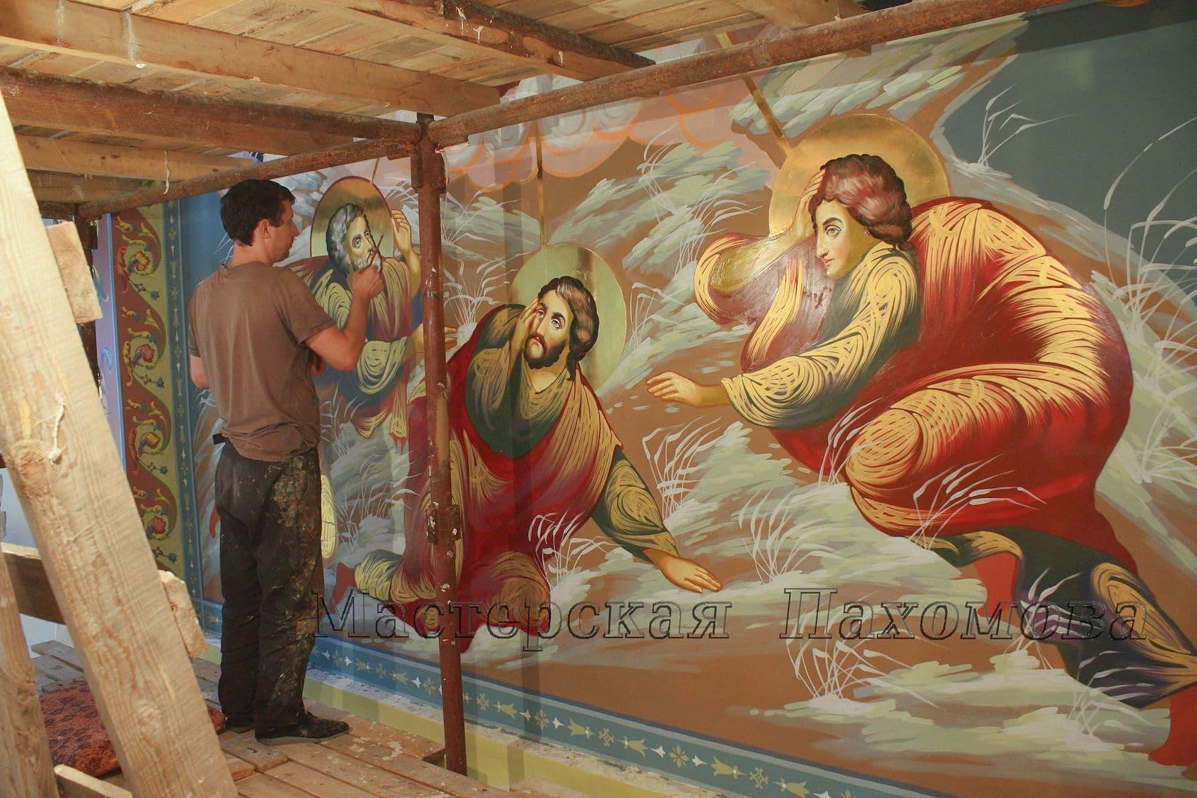 Роспись стен христианских храмов и монастырей