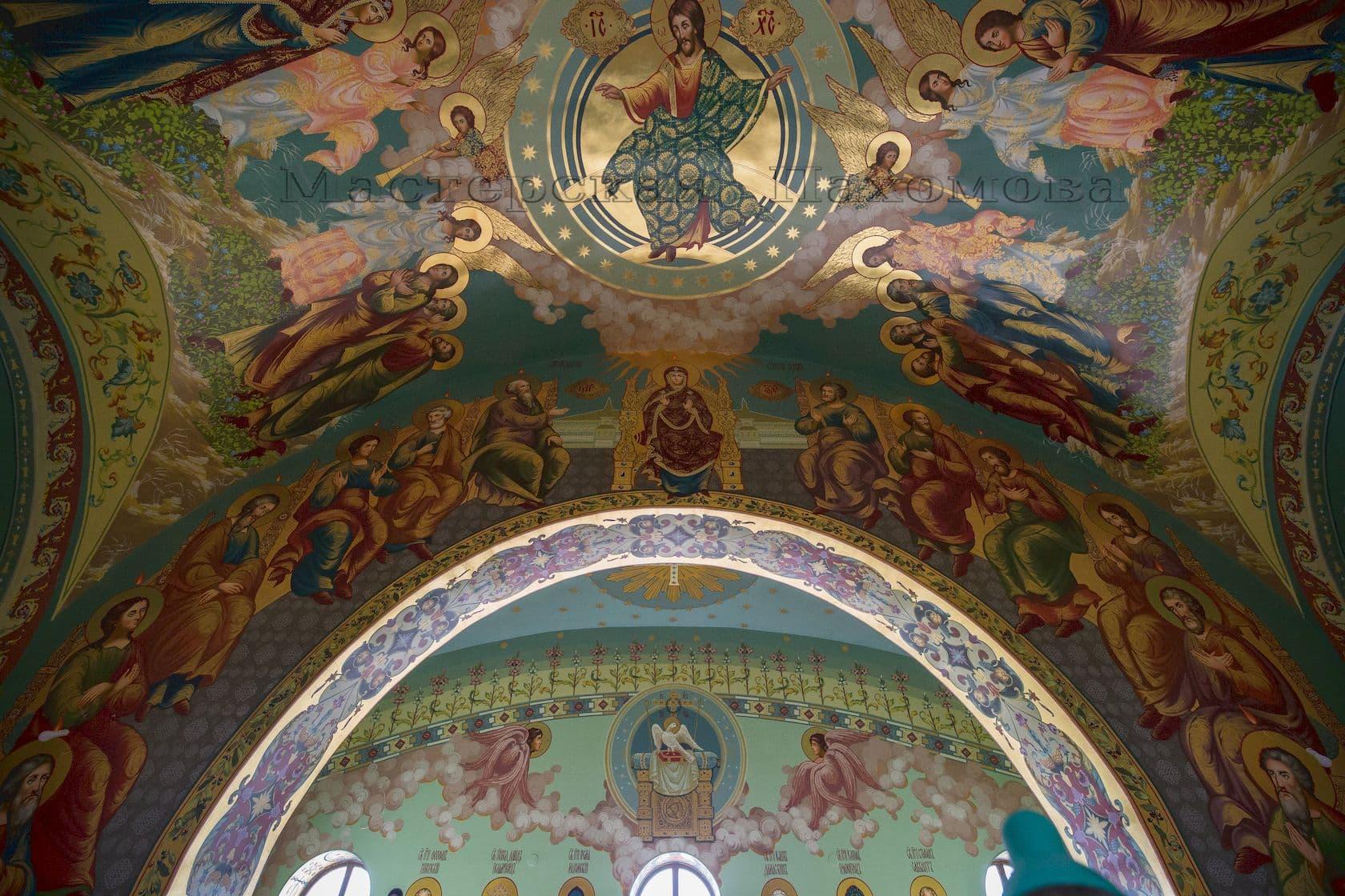 Роспись стен церкви. Мастерская Пахомова