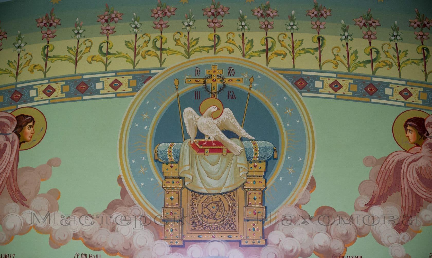 Роспись храмов, соборов и церквей. Символ Веры. Голубь