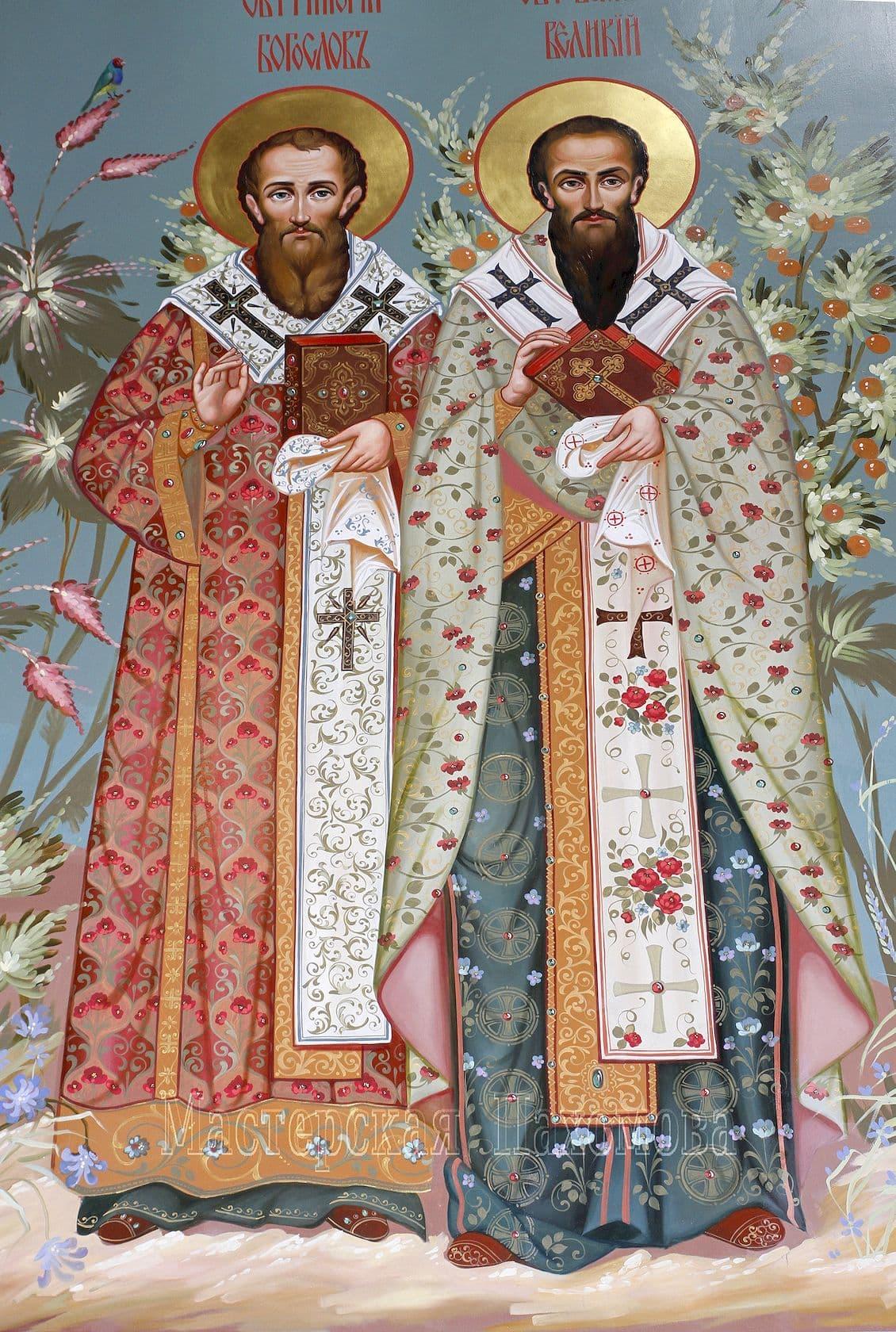 Святитель Василий Великий. Святитель Григорий Богослов