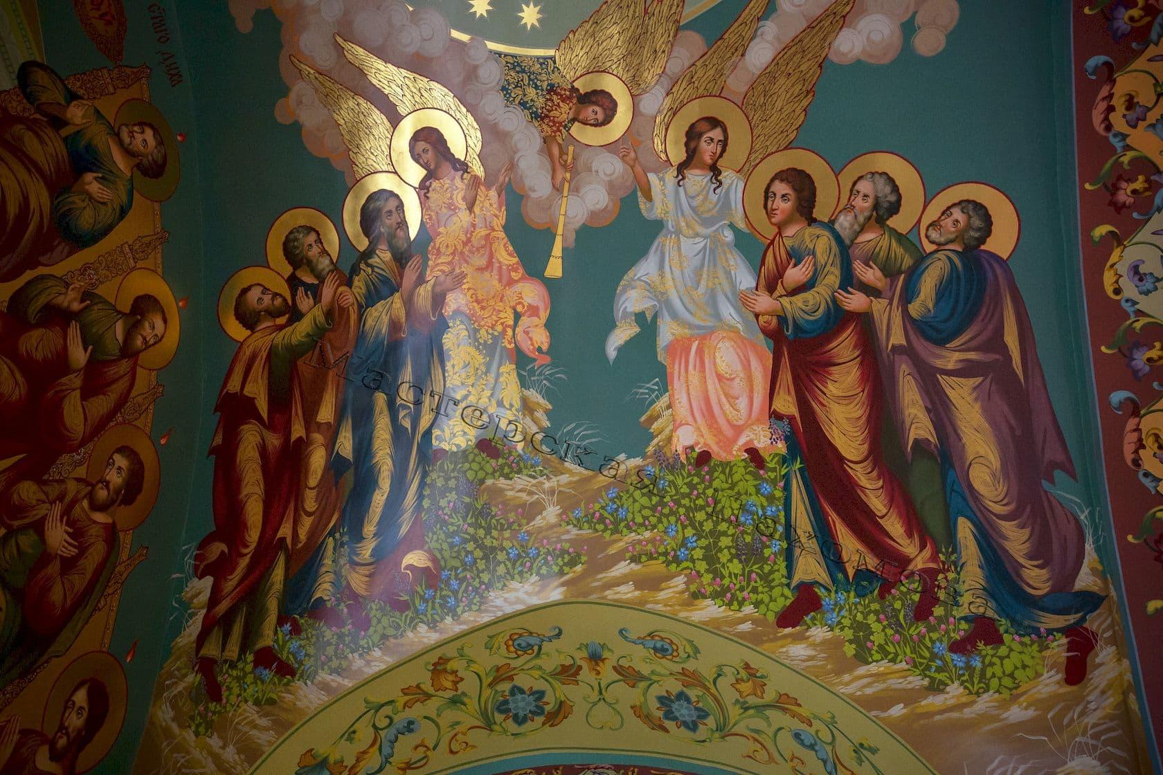 Фрагмент росписи храма - Вознесение Господне - Апостолы