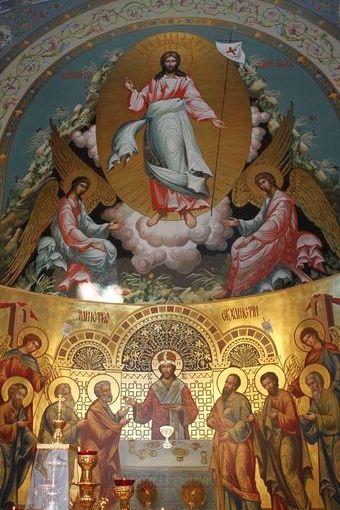 Вознесение Господне,Таинство Евхаристии - роспись по золоту