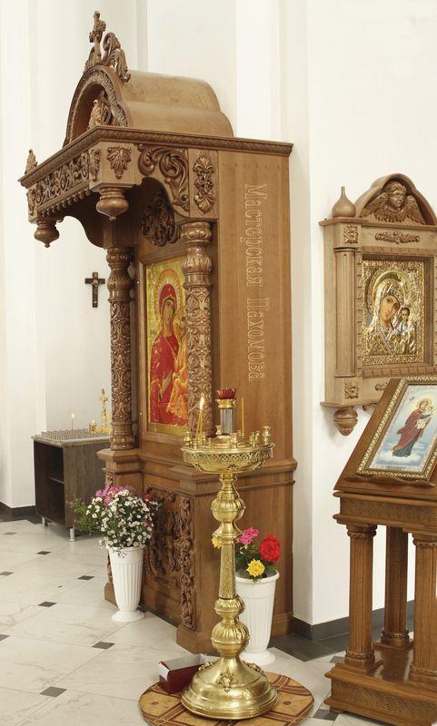 Церковная утварь для храма под заказ: киот, аналой, престол, жертвенник из массива дерева.