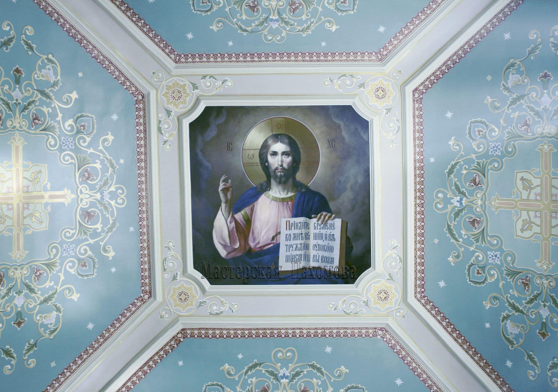 Потолочная роспись Храма, орнаментальная роспись Храма, стенопись в Храме