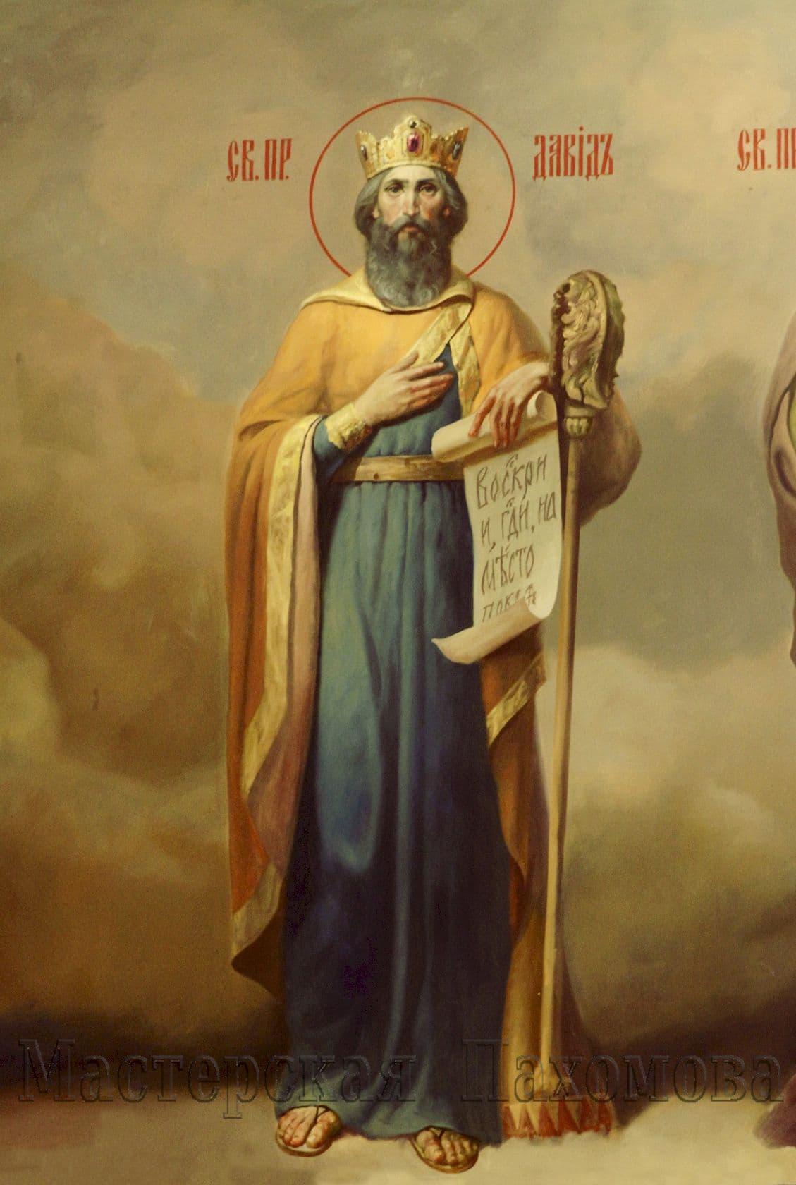 Святой пророк Давид - настенная роспись храма, стенопись, иконопись