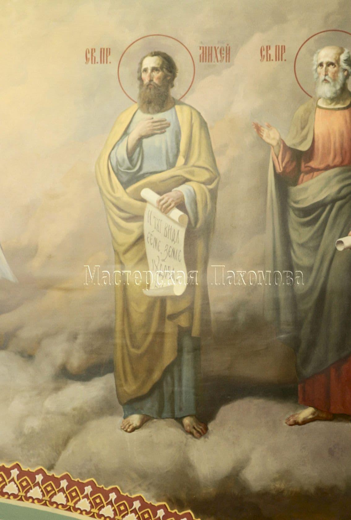Святой пророк Михей. Настенная роспись в Храме Пантелеймона Целителя