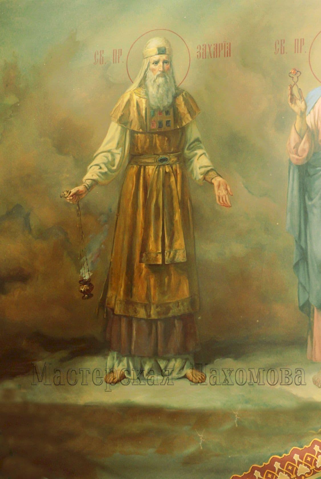Святой пророк Захарий