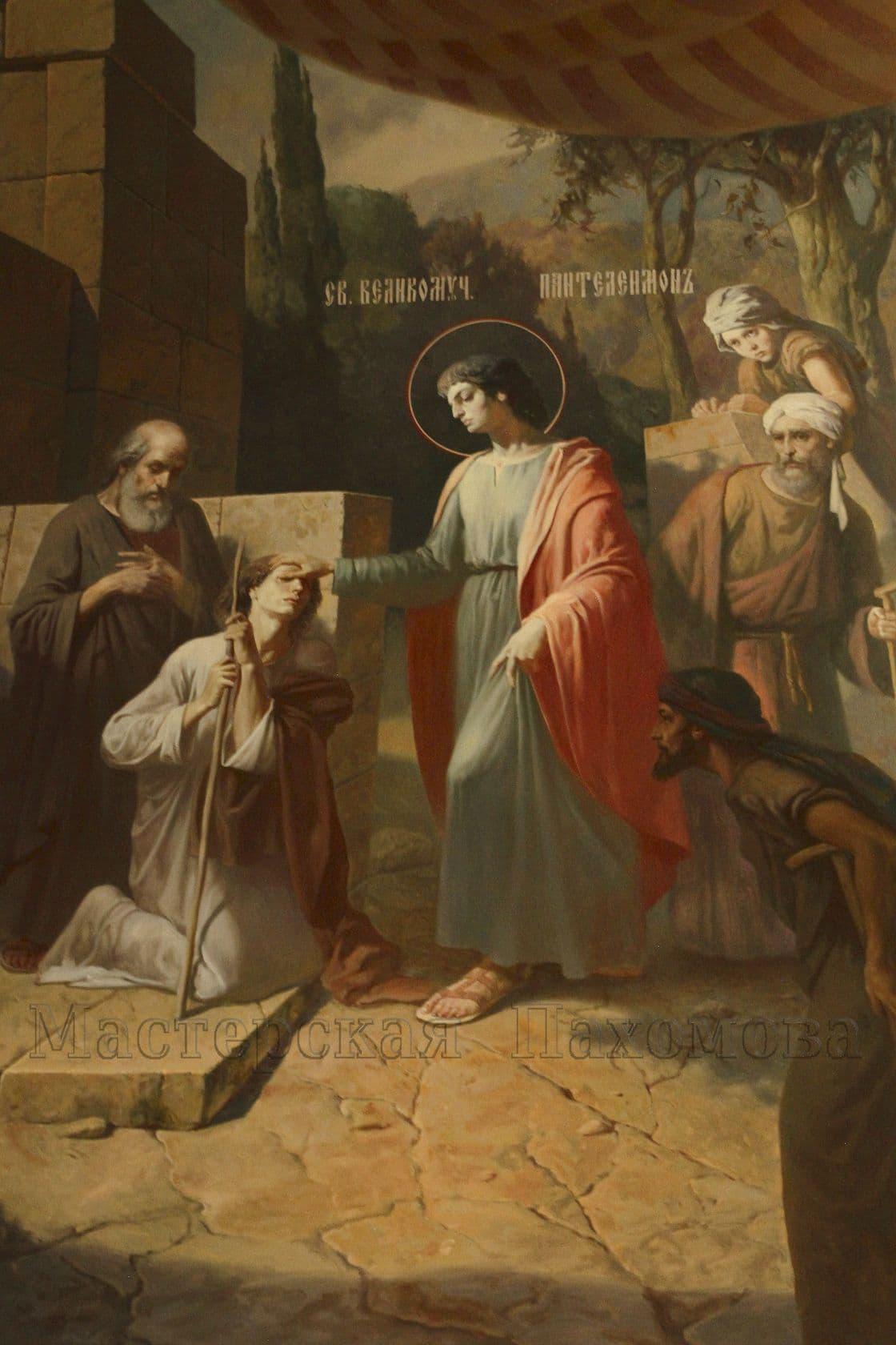 Исцеление слепого Пантелеймоном. Монументальная роспись стен храма