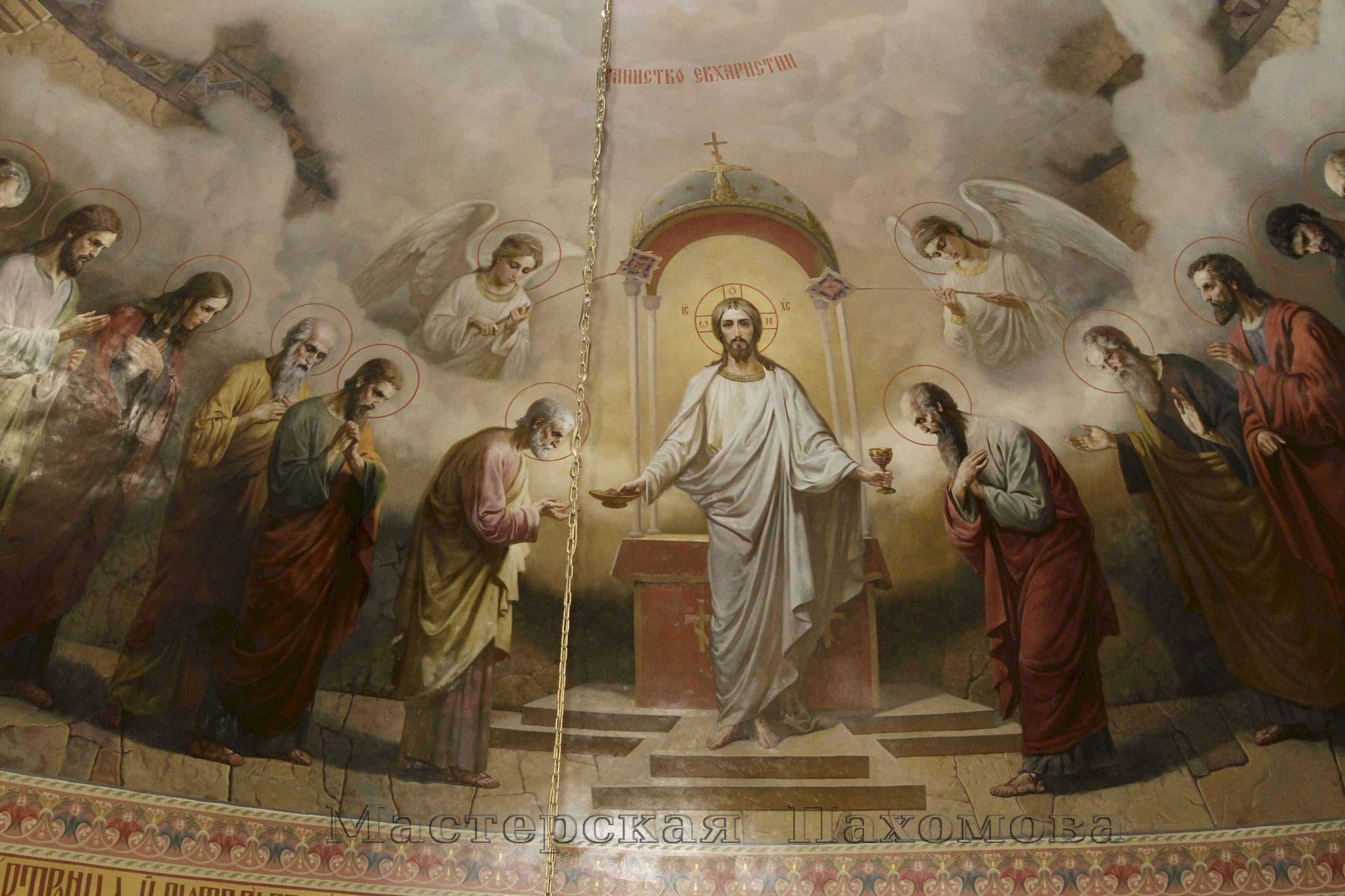 Таинство Евхаристии - сюжетная композиция на стене Храма. Роспись храмов