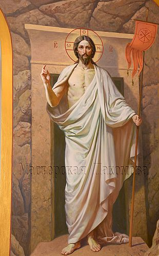 Воскресение Христово - росписи стен в конференц зале Ставропольской Епархии