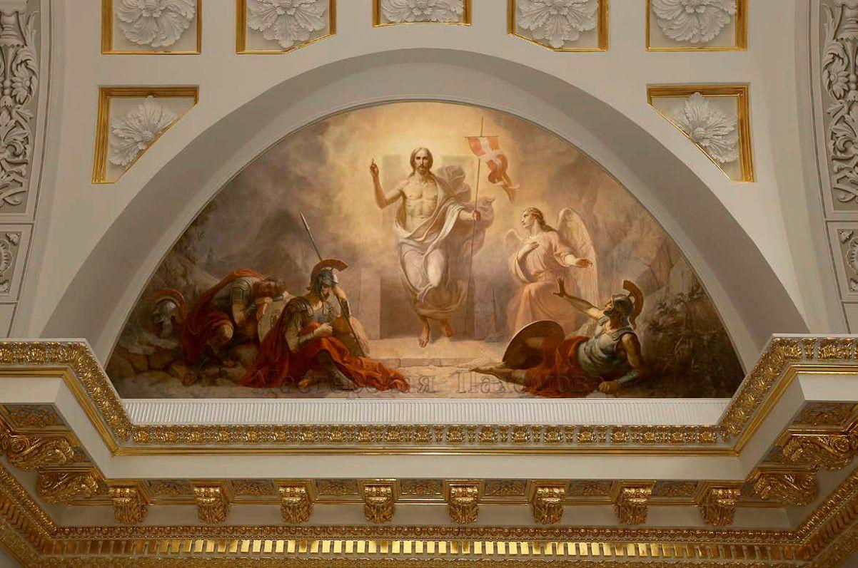 Академическая роспись храма. Воскресение Иисуса Христа-роспись люнета храма