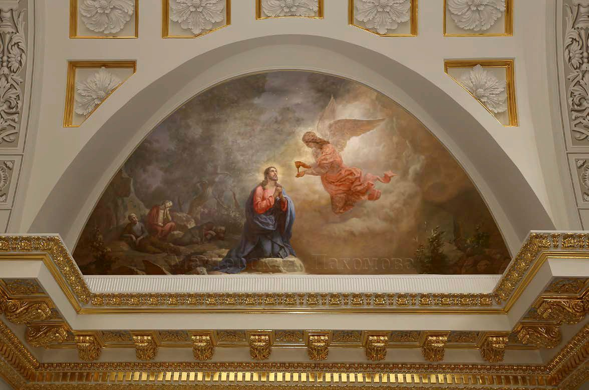 Академическая роспись. Малый люнет храма - Моление о чаше