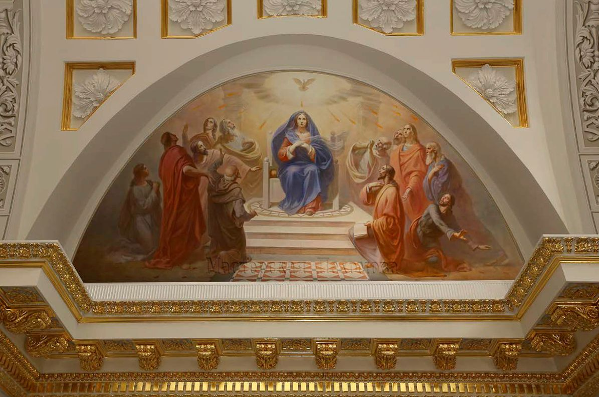 Академическая роспись. Роспись люнета храма - Сошествие Святого Духа на апостолов