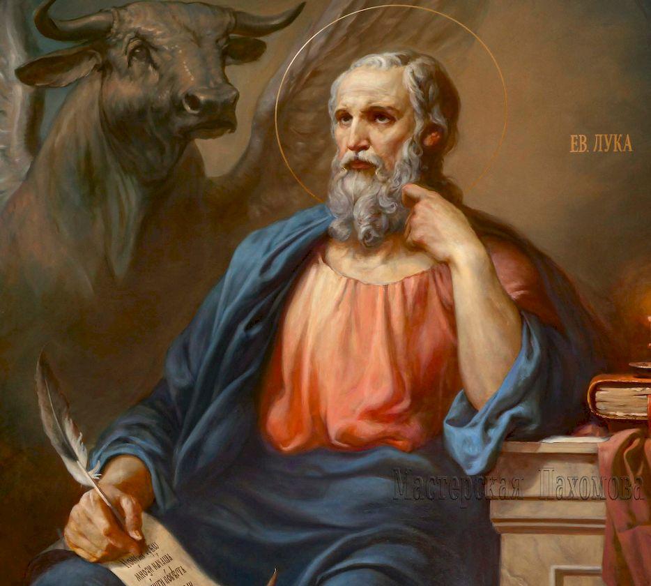 Евангелист Лука, написан в академическом стиле. Авторская роспись стен, купола.