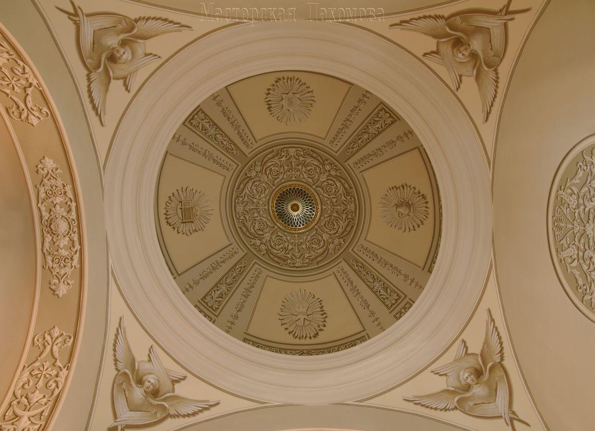 Малый купол Казанского собора