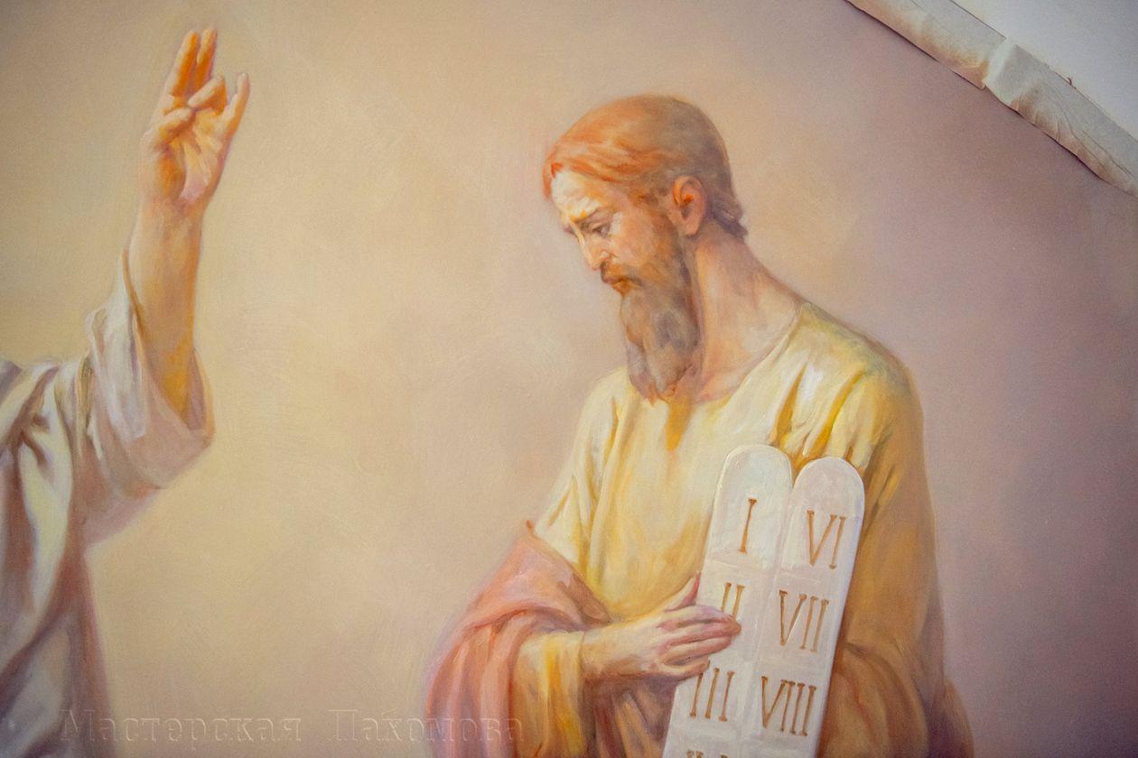 Образ Пророка Моисея в настенной росписи евангельского сюжета - Преображение Господне