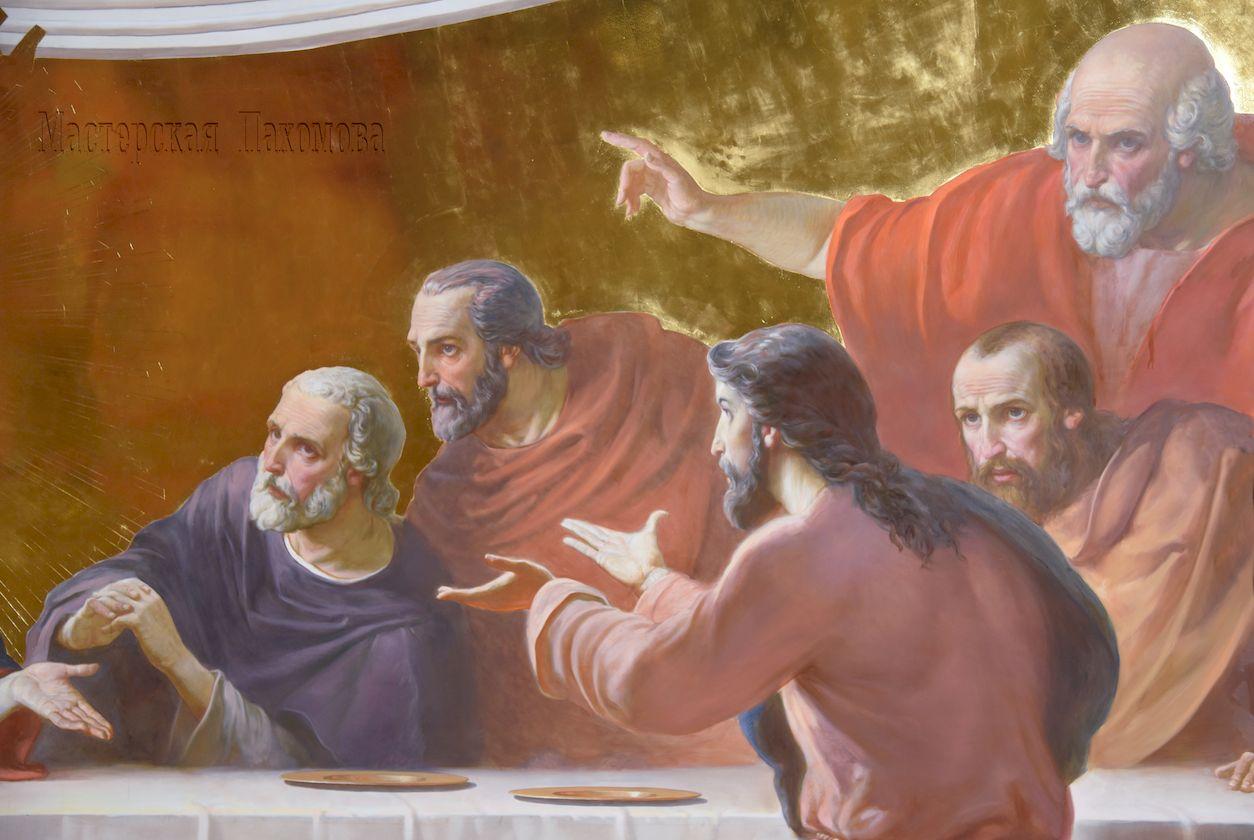 Росписи восточной конхи. Фрагмент сюжета - Тайная Вечеря