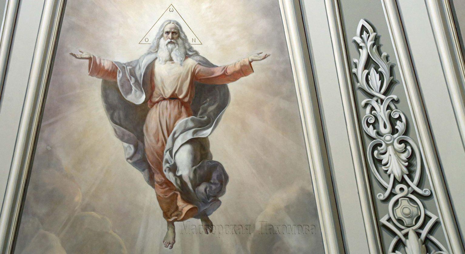 Роспись в соборе Казанской иконы Божией Матери! Господь Саваоф