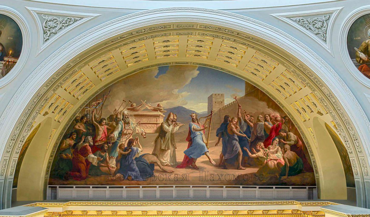 Роспись люнета с северной стороны собора- Несение Ковчега Завета
