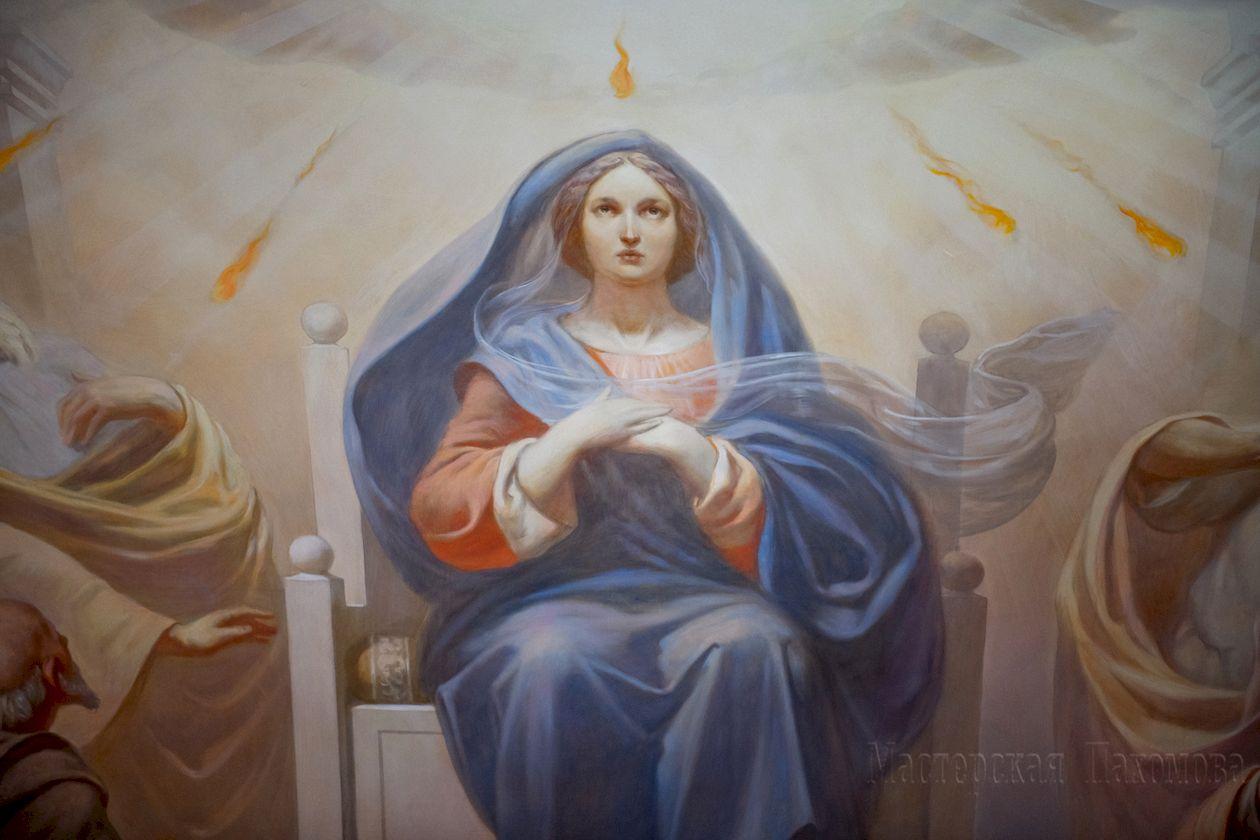 Сошествие Духа Святого на Апостолов - стенная роспись храма в академическом стиле на заказ