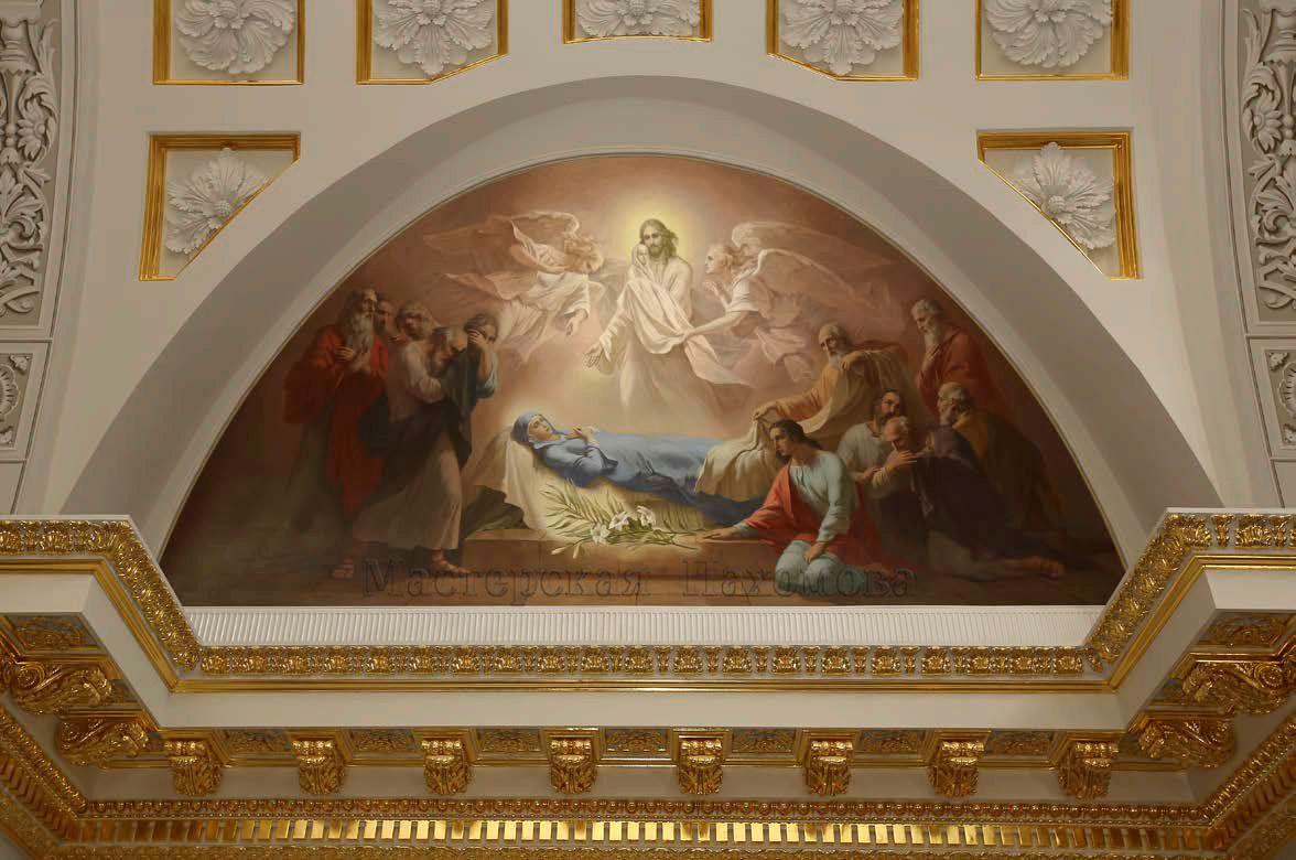 Успение Богородицы- сюжет малого люнета в соборе иконы Казанской иконы Божией Матери