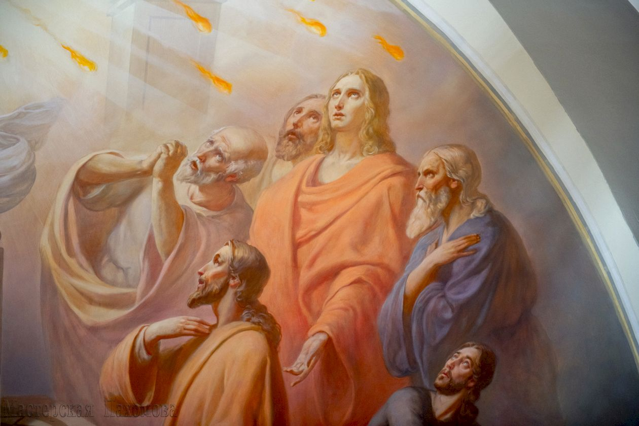 Фрагмент композиции- Сошествие Духа Святого - изображения апостолов