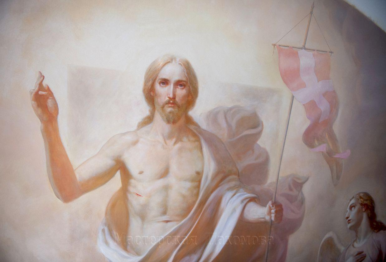 Художественно-академическая живопись храма. Авторская роспись - Воскресение Христово