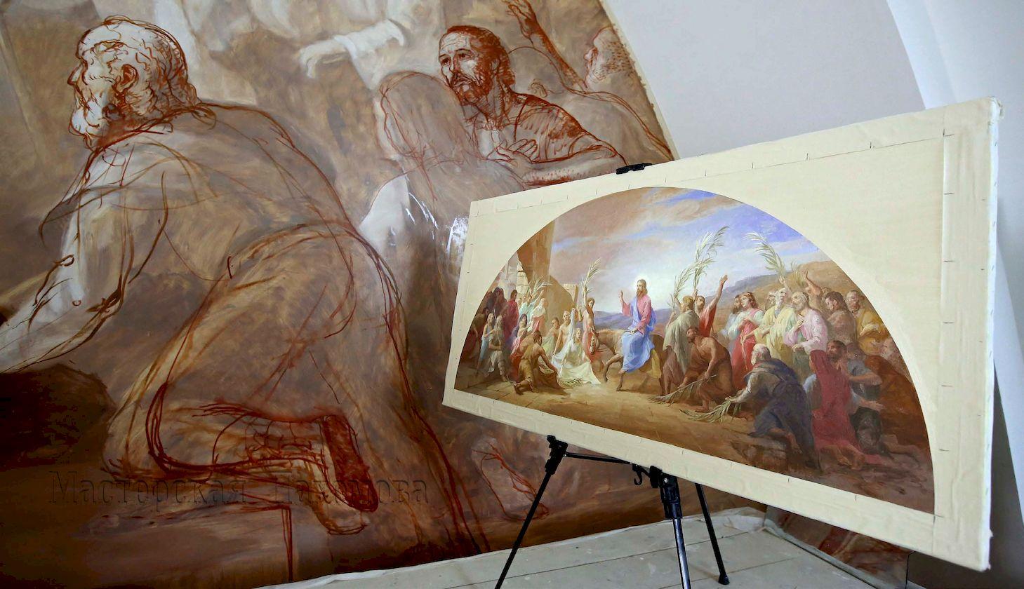 Эскиз росписи Казанского собора г.Казань - композиция Входа Господня в Иерусалим