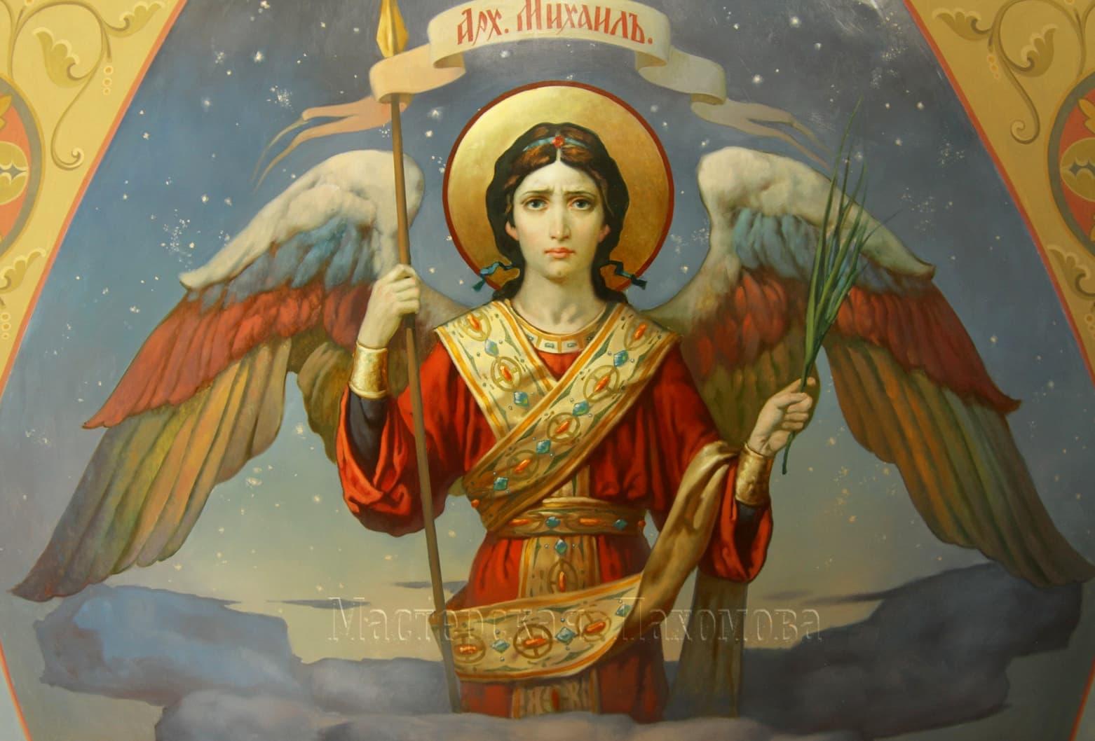 Архангел Михаил, роспись стен